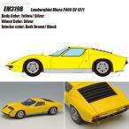 1/43 ミニカー ランボルギーニ ミウラ P400 SV 1971 イエロー/シルバー メイクアップ EIDOLON EM319B(ZM10287)