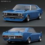 1/43 ミニカー ニッサン ローレル 2000SGX (C130) ブルー イグニッションモデル IG0242(ZM11263)