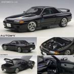 オートアート 1/18 ミニカー 日産 スカイライン GT-R (R32) V-Spec II 新劇場版 『頭文字D Legend2 -闘走-』 77419(ZM11331)