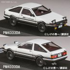 1/43 ミニカー トヨタ スプリンタートレノ AE86 GT APEX 頭文字D Vol.1-10 藤原拓海 MARK43 PM4333DA(ZM11539)