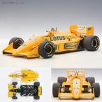 送料無料◆オートアート 1/18 ミニカー ロータス 99T ホンダ F1 日本GP 1987 #11 中嶋悟 コンポジットモデル 88726(ZM14457)