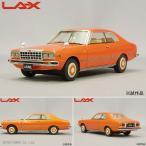 LA-X 1/43 日産 ローレル 2ドアハードトップ 2800 メダリスト 1978 オレンジメタリック ミニカー 43071(ZM18887)