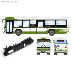 1/64 ミニカー トミカ いすゞエルガ (広島電鉄バス) トミーテック リミテッド ヴィンテージ NEO LV-N139b(ZM21421)