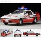 1/64 トミカ トヨタ スープラ3.0GT ペースカー ミニカー リミテッド ヴィンテージ NEO LV-N141a トミーテック(ZM23587)