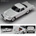 1/64 トミカ マツダ コスモスポーツ 67年式 マツダ保存車仕様(白) ミニカー リミテッド ヴィンテージ 日本車の時代 VOL.11 トミーテック(ZM24728)