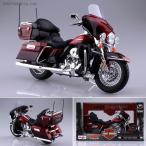 アオシマ/スカイネット 1/12 完成品バイク ハーレーダビッドソン 2013 FLHTK エレクトラグライド ウルトラ リミテッド(レッド) 完成品(ZM40529)