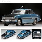 ショッピングトミー トミーテック 1/64 ミニカー トミカ いすゞ ベレット 1600GTR 69年式 (青) リミテッド ヴィンテージ LV-150d(ZM43864)