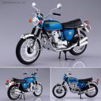 アオシマ スカイネット 1/12 完成品バイク Honda CB750FOUR(K0) キャンディブルー 完成品(ZM44125)