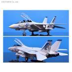カリバーウイングス 1/72 F-14A アメリカ海軍 VF-143 ピューキンドッグス1988 AG100 #162692 完成品 CA721405(ZM48123)
