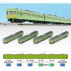 98210 トミックス TOMIX 103系通勤電車(新製冷房車・関西線)基本セット (4両) Nゲージ 鉄道模型 (ZN00228)