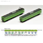 98211 トミックス TOMIX 103系通勤電車(初期型冷改車・ウグイス)増結セット (2両) Nゲージ 鉄道模型 (ZN00229)