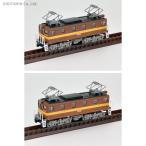 トミーテック 鉄道コレクション 三岐鉄道ED5081形(ED5081・ED5082) 2両セット 1/150(Nゲージスケール) 鉄道模型 (ZN00238)