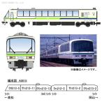 A0015 マイクロエース 213系 マリンライナー 黄緑(クロ212) 6両セット Nゲージ 鉄道模型 (ZN00966)