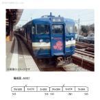 A6767 マイクロエース 伊豆急200系・トランバガテル 6両セット Nゲージ 鉄道模型 (ZN03462)