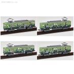トミーテック 鉄道コレクション 京阪電車大津線700形 鉄道むすめラッピング2015 2両セット Nゲージ 鉄道模型 (ZN03582)