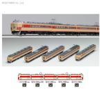 92592 トミックス TOMIX JR 485系特急電車(Do32編成・復活国鉄色)セット (5両) Nゲージ 鉄道模型 (ZN04234)