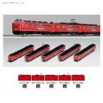 92593 トミックス TOMIX JR 485系特急電車(Dk16編成・RED EXPRESS)セット (5両) Nゲージ 鉄道模型 (ZN04235)