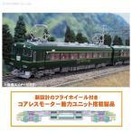 50511 グリーンマックス 近鉄15400系 クラブツーリズム 基本2両編成セット(動力付き) Nゲージ 鉄道模型 (ZN04836)