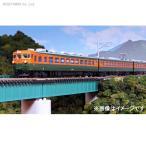 10-1334 カトー KATO 165系 飯田線 急行「こまがね」4両セット Nゲージ 鉄道模型 (ZN06589)