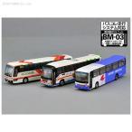トミーテック バスコレクション 広島バスセンターセットB 1/150(Nゲージスケール) 鉄道模型 (ZN06692)