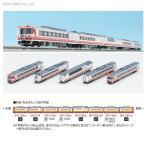 98207 TOMIX トミックス キハ183 500系特急ディーゼルカー(おおぞら)セット (5両) Nゲージ 鉄道模型 (ZN06751)