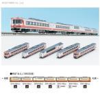98208 TOMIX トミックス キハ183 500系特急ディーゼルカー(北斗)セット (5両) Nゲージ 鉄道模型 (ZN06752)