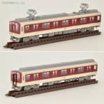 トミーテック 鉄道コレクション 近畿日本鉄道 9000系(現行仕様) 2両セット 1/150(Nゲージスケール) 鉄道模型 (ZN06772)