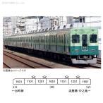 A9990 マイクロエース 京阪電車1000系・更新車・旧塗装 7両セット Nゲージ 鉄道模型 (ZN07128)