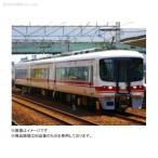 30117 グリーンマックス 名鉄1600系 増結3輛編成セット(動力無し) Nゲージ 鉄道模型 (ZN07464)