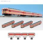 98218 TOMIX トミックス キハ58系急行ディーゼルカー(砂丘・国鉄色)セット (4両) Nゲージ 鉄道模型 (ZN08413)