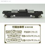 トミーテック 鉄道コレクション 動力ユニット16m級用A TM-10R 1/150(Nゲージスケール) 鉄道模型 (ZN08438)