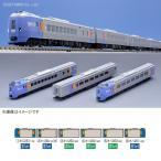 92595 トミックス TOMIX キハ261 1000系特急ディーゼルカー(スーパーとかち)基本セット (3両) Nゲージ 鉄道模型 (ZN08901)
