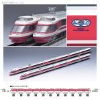 98609 TOMIX トミックス 小田急ロマンスカー10000HiSE(ロゴマーク付)セット (11両) Nゲージ 鉄道模型 (ZN10670)