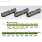 98226 TOMIX トミックス 国鉄 115-300系近郊電車(湘南色)増結セットB (3両) Nゲージ 鉄道模型 (ZN10675)