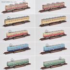 トミーテック 鉄道コレクション 第23弾(1BOX) 1/150(Nゲージスケール) 鉄道模型 (ZN10679)