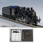 2027 カトー KATO C50 KATO Nゲージ50周年記念製品 5月発売分 Nゲージ 鉄道模型 (ZN11538)