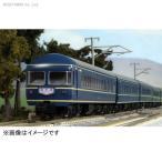 10-1352 KATO カトー 20系寝台特急「日本海」 7両基本セット Nゲージ 鉄道模型 (ZN11922)