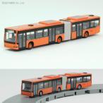 トミーテック バスコレ走行システム 神姫バスオレンジアロー連 1/150( Nゲージスケール) 鉄道模型 (ZN13553)