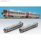 98020 TOMIX トミックス 227系近郊電車基本セットB (2両) Nゲージ 鉄道模型 (ZN15331)