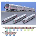 98201 TOMIX トミックス 227系近郊電車基本セット (3両) Nゲージ 鉄道模型 (ZN15332)