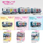 バンダイ Bトレイン 伊豆箱根鉄道3000系「ラブライブ!サンシャイン!!」ラッピング電車 6個セット 鉄道模型(ZN22117)