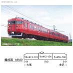 A6620 マイクロエース クハ455-700+413系・赤 3両セット Nゲージ 鉄道模型(ZN22802)