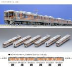 98622 TOMIX トミックス 313 8000系近郊電車(セントラルライナー)セット (6両) Nゲージ 鉄道模型(ZN23663)