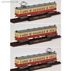 トミーテック 鉄道コレクション 長野電鉄モハ1000形3両セット 1/150(Nゲージスケール) 鉄道模型(ZN24851)