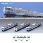 送料無料◆92495 TOMIX トミックス JR 115-1000系 近郊電車 (新新潟色)セット (3両) Nゲージ 鉄道模型(ZN27319)