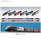 送料無料◆98623 TOMIX トミックス JR E3 700系上越新幹線 (現美新幹線)セット (6両) Nゲージ 鉄道模型(ZN29087)