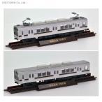 トミーテック 鉄道コレクション 福島交通1000系 2両セット 1/150(Nゲージスケール) 鉄道模型(ZN29101)