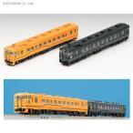 98038 TOMIX トミックス 道南いさりび鉄道 キハ40 170