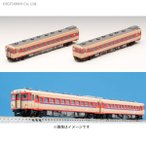 98040 TOMIX トミックス JR キハ56形ディーゼルカー(青帯)セットB (2両) Nゲージ 鉄道模型(ZN31790)