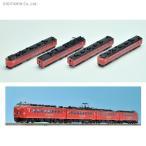 送料無料◆98250 TOMIX トミックス JR 485系特急電車(MIDORI EXPRESS)セットA (4両) Nゲージ 鉄道模型(ZN33462)